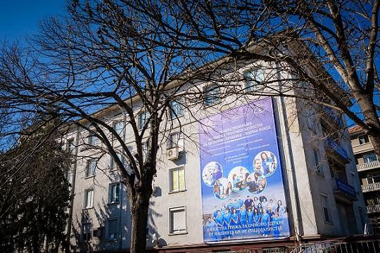 Безплатни офталмологични прегледи пред август Очна болница – Варна, съвместно с Община Варна и МУ-Варна, стартира комплексни лечебно-профилактични мерки Следвай ме - Здраве